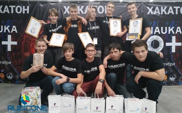 Победители TulaHack2018 – ученики Компьютерной Академии РУБИКОН