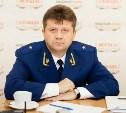 В 2015 году прокурор Тульской области Александр Козлов заработал 2 500 000 рублей
