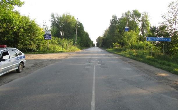 Под Узловой ВАЗ сбил сидевшего на дороге мужчину