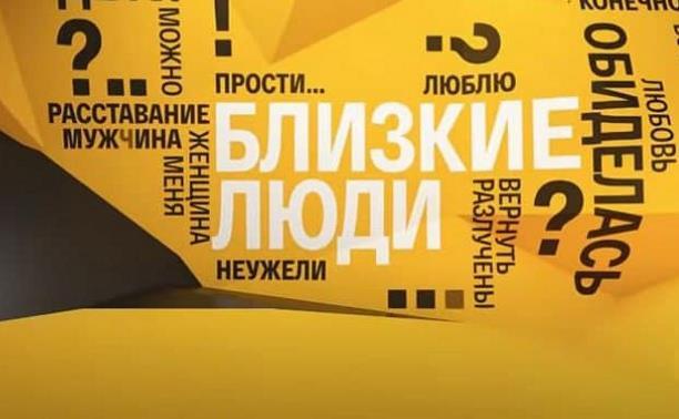 Журналист Myslo принял участие в съемках ток-шоу «Близкие люди»
