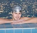 Тульский пловец вошел в десятку сильнейших на чемпионате страны