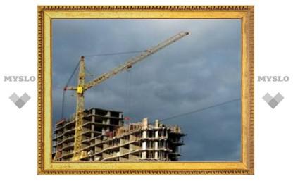 Для туляков строят новое жилье