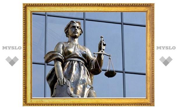 В 2011 году туляки судились за налоги и жилищное законодательство