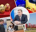 Топ-5 событий недели: народное обсуждение будущего Тульской области, пасхальные яйца, объединение Тулы с Рязанью