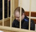 Резня на улице Калинина: В Туле судят «ленинградского маньяка»