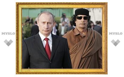 Россия готова стать посредником на переговорах по Ливии