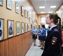 В здании тульского УМВД открылась художественная выставка