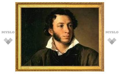 6 июня: 209 лет со дня рождения А.С.Пушкина