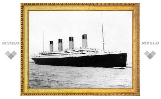 """14 апреля 100 лет со дня гибели """"Титаника"""""""