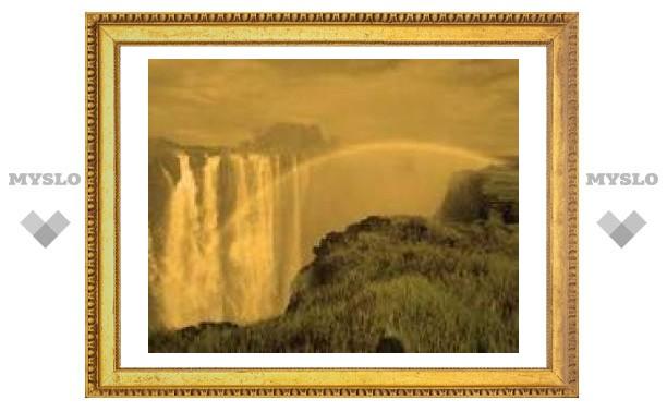 25 мая: День освобождения Африки.