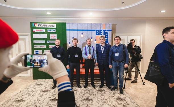 В Москве прошла VIII ежегодная международная конференция BetON conf'2019 от «Полипласт Новомосковска»