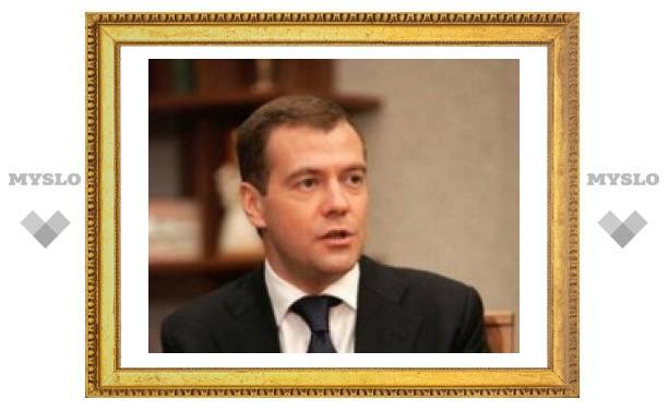 Медведев выступил за объединение российских регионов