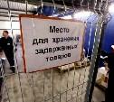 Список запрещенных турецких товаров может появиться уже в понедельник