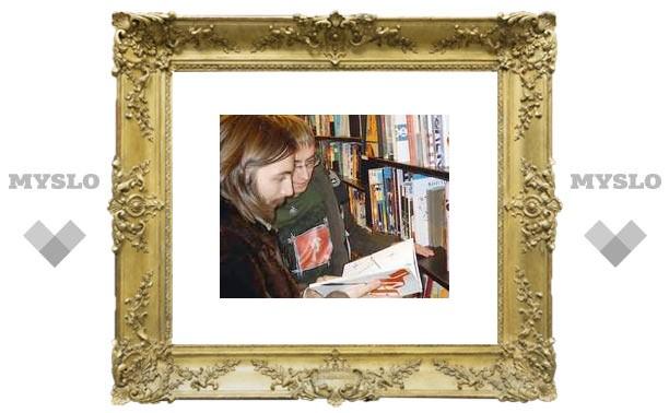 Недорогие книги - теперь и в Заречье!