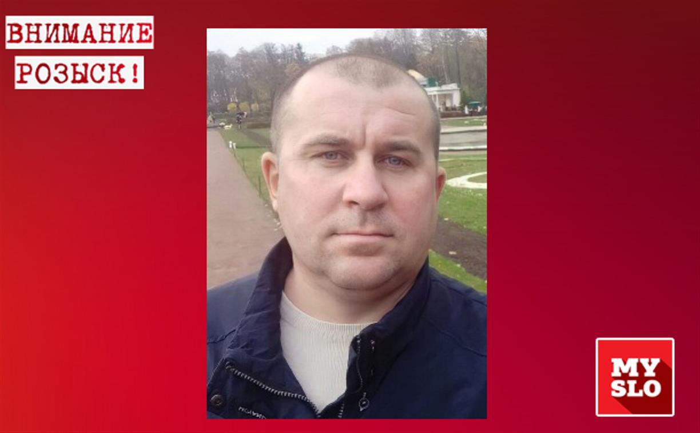 В Туле пропал 35-летний мужчина