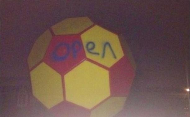 Орловские фанаты испортили подарок тульских болельщиков «Арсеналу»