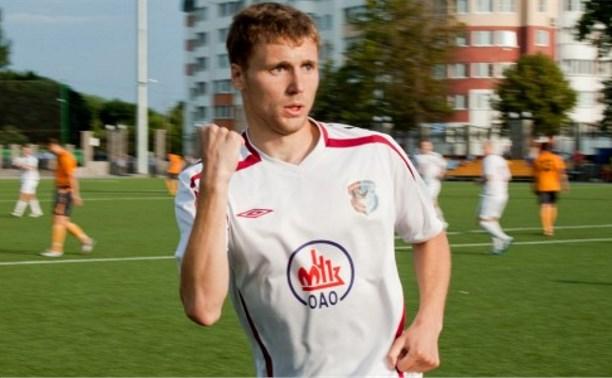 Роман Волков сыграет за «Арсенал» на Кипре
