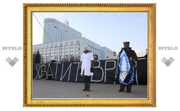 ВИЧ-активисты похоронили надежды у Дома правительства