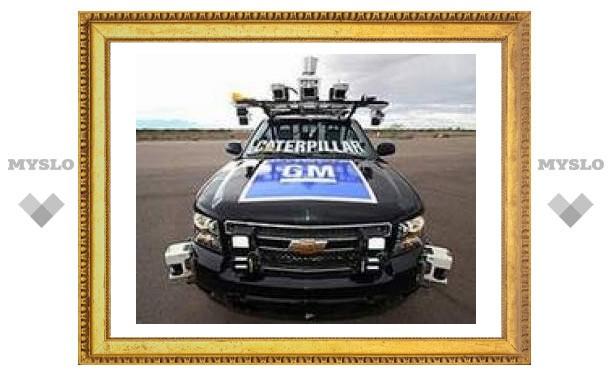"""GM планирует продавать """"беспилотные"""" автомобили"""