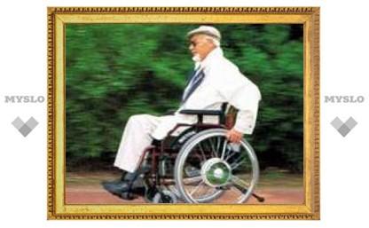 Сегодня Международный день защиты прав инвалидов