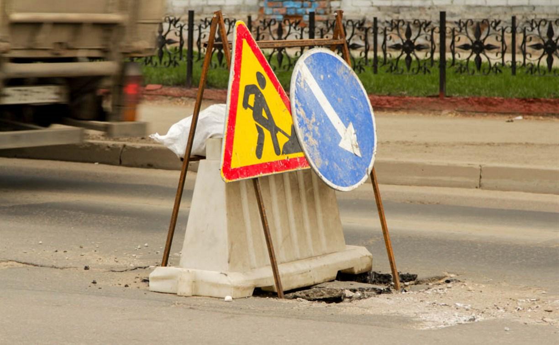 В Туле начался ремонт проезжей части на ул. Мосина