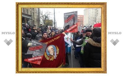 "Туляки о ""Марше против подлецов"""