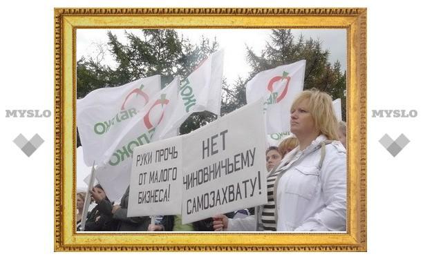 Митинг партии «Яблоко» разогнала грязная вода