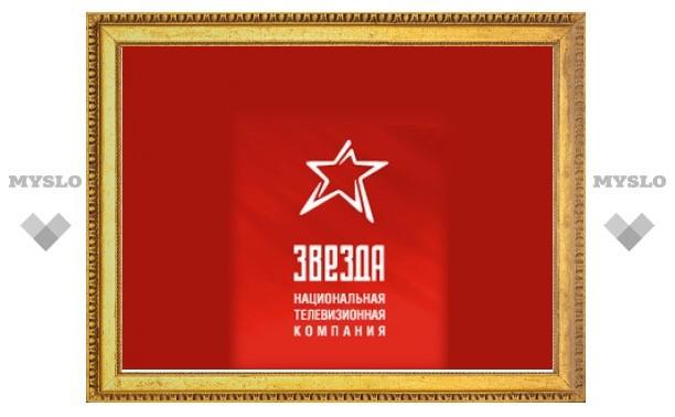 В России будет новая общественная «Звезда»