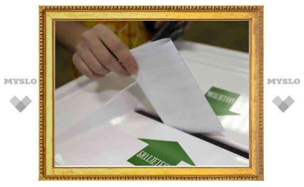 В Тульской области подвели итоги региональных выборов