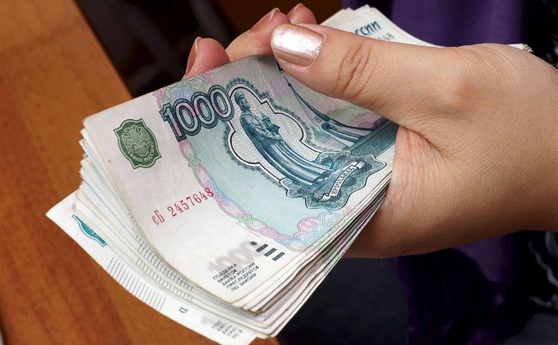 Экс-начальник почтового отделения в Новомосковске ждёт суда за присвоение чужой пенсии
