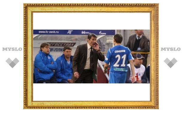 Туляк стал тренером питерского «Зенита»