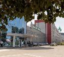 Компания «Балтика» выпустила отчет об устойчивом развитии за прошедший год