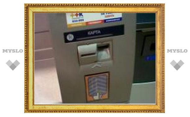 В Тульской области злоумышленники не смогли украсть деньги из банкомата