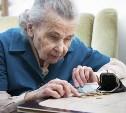 Официально: кого коснется пенсионная реформа