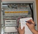 С 1 июля энергосбытовая компания будет присылать квитки на оплату электричества ОДН