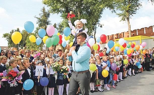 Сотрудники МЧС приняли тульские школы к новому учебному году