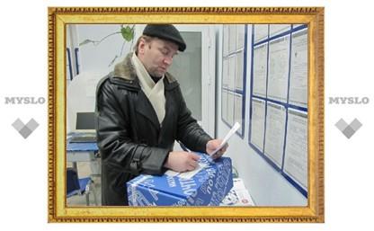 Тульская почта рекомендует подарки по Интернету!