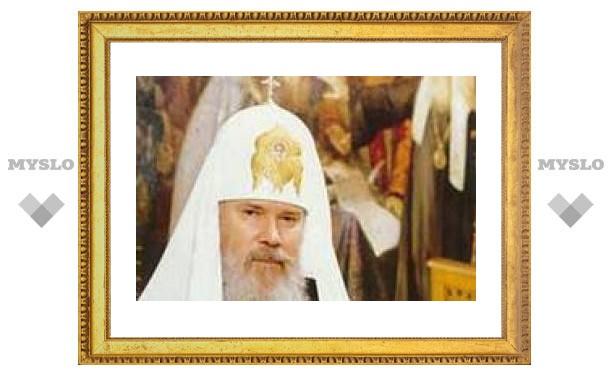 Патриарх поздравил россиян с праздником Масленицы - преддверием Великого поста