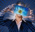 «Ростелеком-Солар» представил сервис Sandbox для защиты от продвинутых киберугроз
