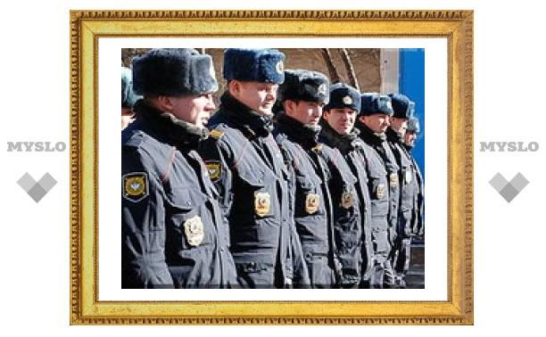 Туляков на каникулах охраняли 4000 милиционеров
