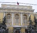 С 27 декабря меняются правила покупки или продажи валюты