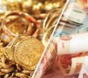 Тульские ломбарды выдали займов почти на 545 млн рублей