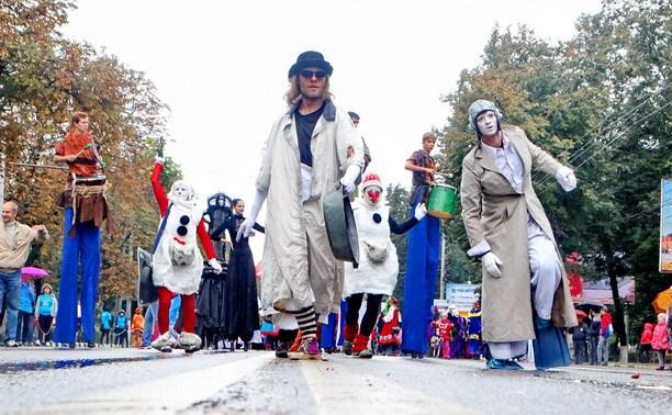 В День города по Туле пройдёт карнавал