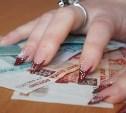 Мошенница похитила у туляков почти полмиллиона рублей
