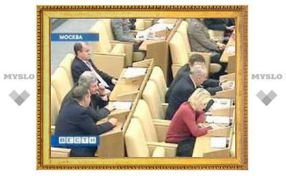Депутаты предложили сажать на шесть лет за зарплату в конвертах