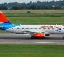 Авиакомпания «Азимут» запускает акцию «Весне дорогу!»: в продаже билеты от 888 рублей
