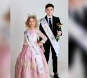 16 декабря в Туле пройдет фестиваль «Мини Мисс и Мини Мистер Тула — 2018»