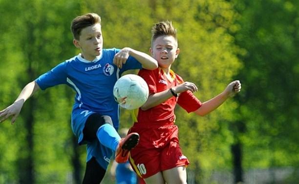 Тульский «Арсенал» объявляет набор юных футболистов