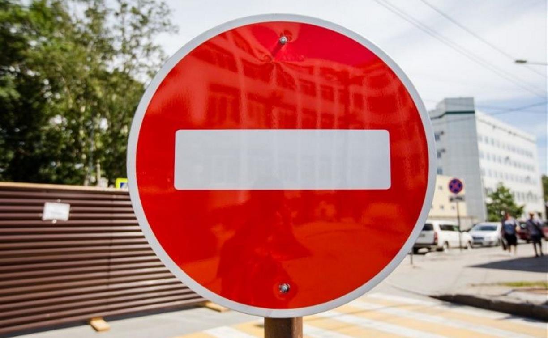 В Туле ограничено движение транспорта по ул. М. Тореза