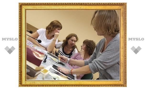 Американские художники научили туляков делать коллаж